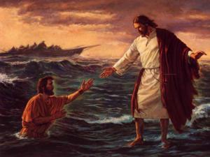 Иисус в гностической философии