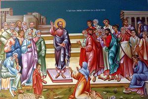 Апостол Павел во время прооведи