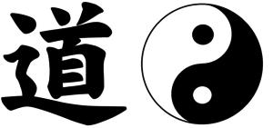 На рисунке показана символика Дао