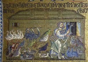 Защитники раннего Христианства и гонения на них
