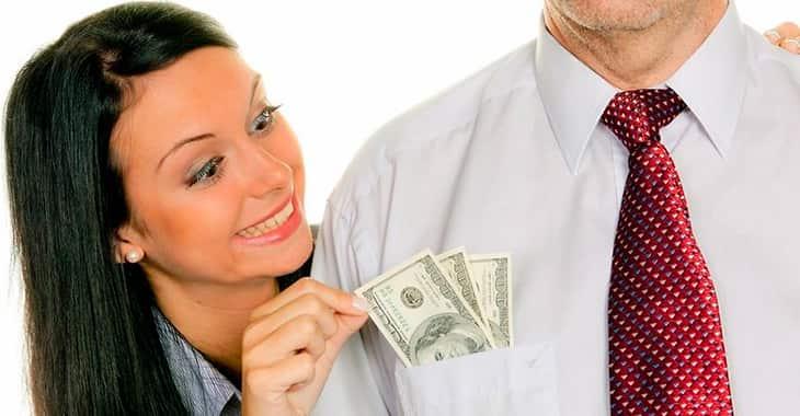 как научиться просить деньги у мужчины