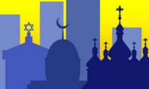 Свобода от религии