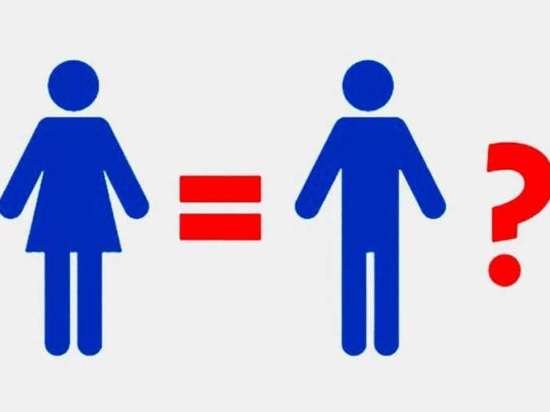 Так равны ли наши права?