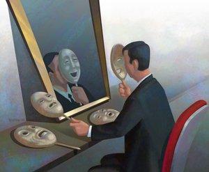 Рационализация психология
