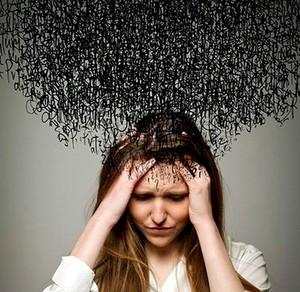 Мучающие мысли