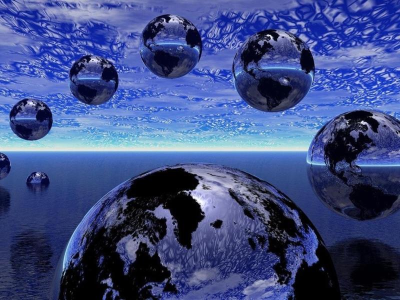 Существуют и другие миры