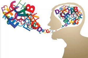 Афазия — это системное нарушение уже сформировавшейся речи