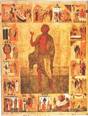 Святые пророки и Логос в религии