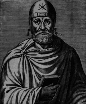 Еврейский философ гностик