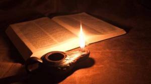 Есть в теологическом словаре